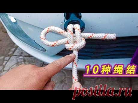 10种生活中很实用的绳结,看似简单,学会了用处非常大
