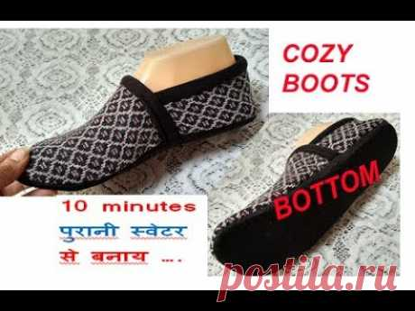 10 minute Cozy boots from old sweater गर्म ऊनी मोजे बनाए पुराने कपड़े से for men,women, girls ,kids