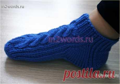>Высокие тапочки или низкие носки с косами на 2 спицах.
