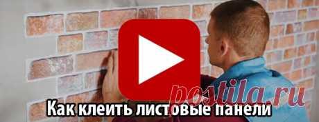 Купить пластиковые ПВХ панели в Харькове по лучшей цене - 100metrov.com.ua
