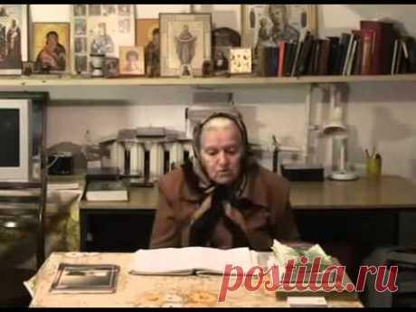 Е.Ф Зайцева:сбор трав при онкозаболеваний(ф1.2)