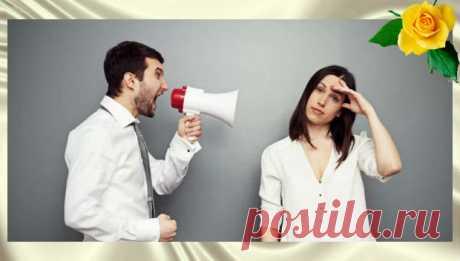 Эффективные способы достойно ответить на грубость — Калейдоскоп чудес