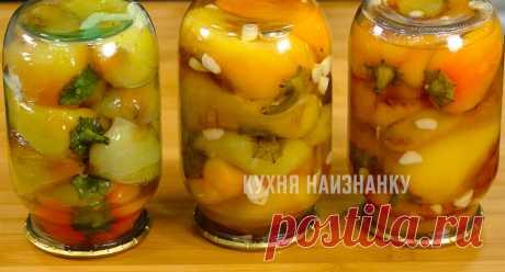 Как я заготавливаю перец на зиму без стерилизации и без кипятка: жарю его и укладываю в банку (зимой просто находка) | Кухня наизнанку | Яндекс Дзен
