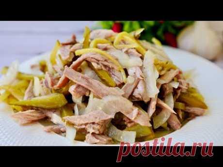 "Салат ""Шахтерский"" Минимум продуктов и так вкусно!!!"