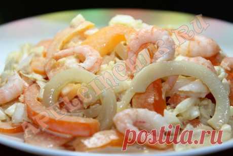 Овощной праздничный салат с морепродуктами | apelcinchik.ru кулинарные рецепты с фотографиями