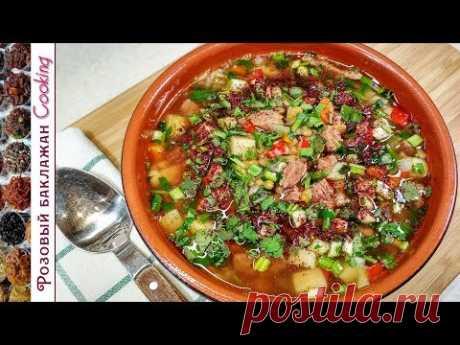 Вкуснейший Супчик 5 БОБОВ с мясом и овощами. Суп из разноцветных бобов. - YouTube