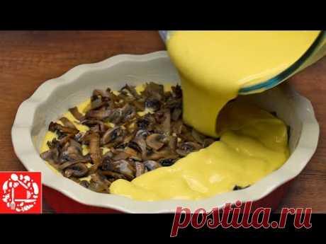 Даже остыть не успеет! Вкуснейший пирог с грибами в духовке