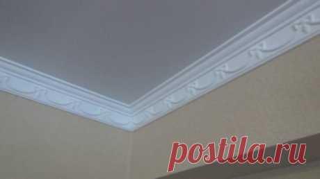 Можно ли крепить потолочный плинтус к натяжному потолку?