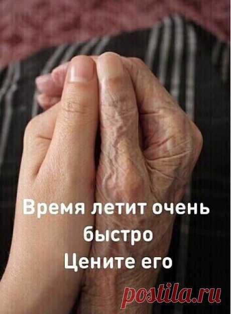 .........