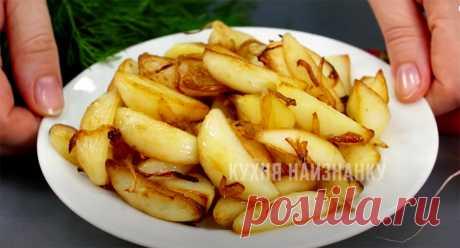 У меня жареная картошка всегда получается с румяной корочкой и не разваливается в сковороде: делюсь своим секретом | Кухня наизнанку | Яндекс Дзен