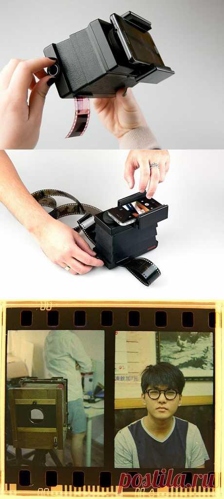 Пленочный сканер для смартфона от Lomography | Интерьеры в деталях в журнале AD | Ведущий международный журнал об архитектуре и дизайне интерьеров
