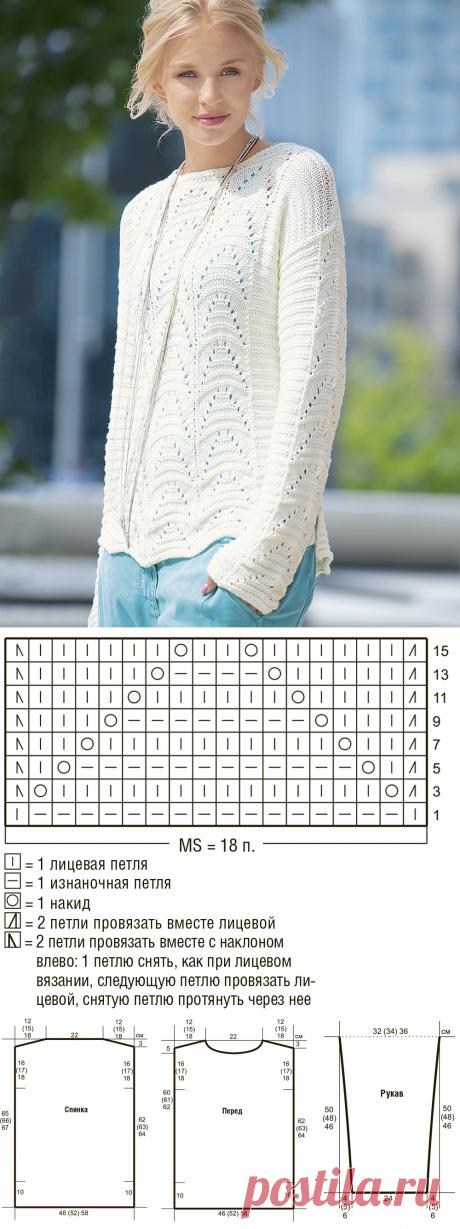 Джемпер с ажурным и рельефным узорами - схема вязания спицами. Вяжем Джемперы на Verena.ru