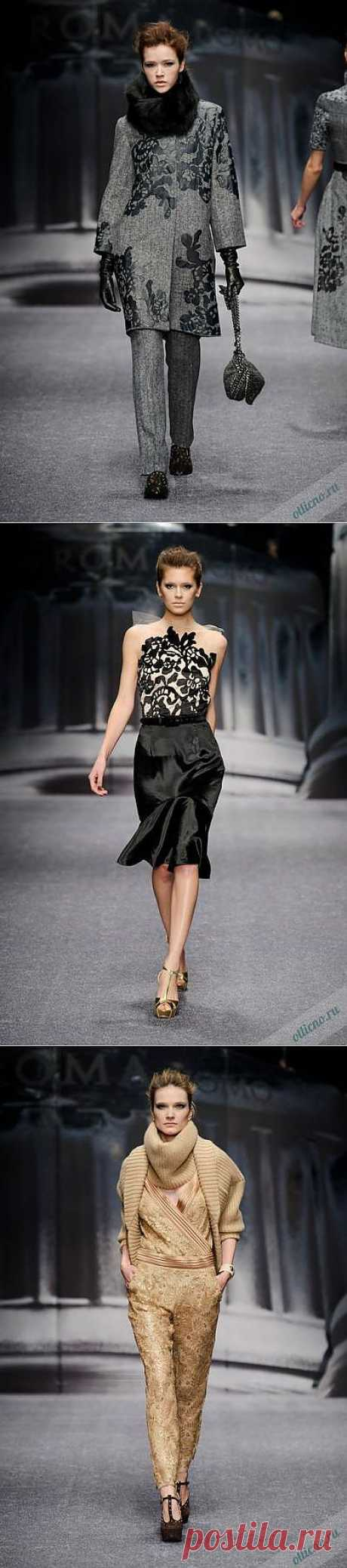 Laura Biagiotti: модный показ осень-зима 2013-2014   Отлично! Школа моды, декора и актуального рукоделия