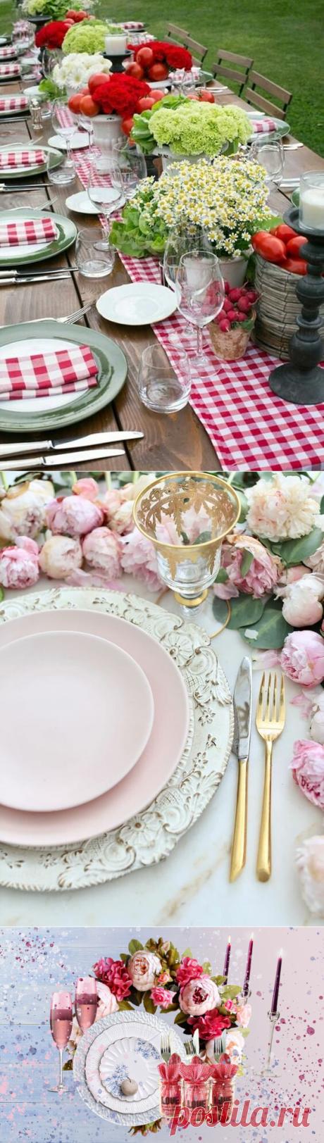 4 идеи сервировки стола для летних вечеринок. | WOW INTERIOR | Яндекс Дзен