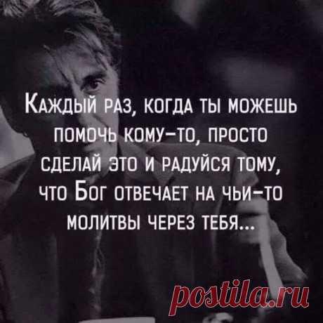 (81) Facebook