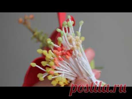 Тычинки с пыльцой своими руками / DIY Flower Stamens - YouTube