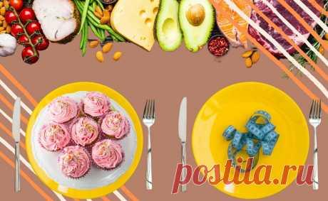 Месяц без сахара, кето-диета, голодание: проверено на себе, итог печален | PROmylife | Яндекс Дзен