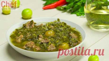 Чакапули. Грузинская кухня. / Мясные блюда / Рецепты / Шеф-повар – простые и вкусные кулинарные рецепты, фото-рецепты, видео-рецепты