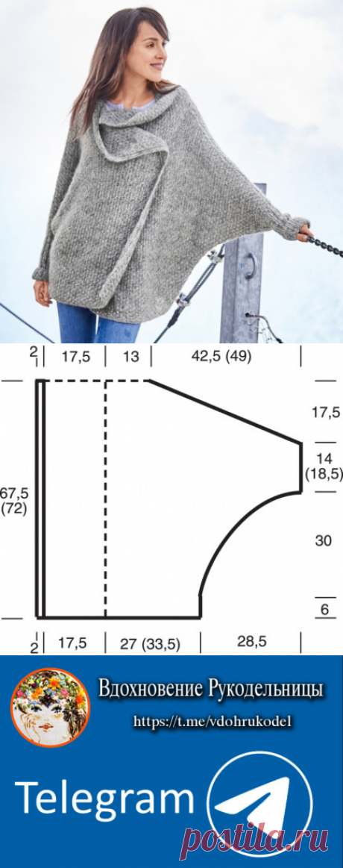 КАРДИГАН В СТИЛЕ ОВЕРСАЙЗ С ЦЕЛЬНОВЯЗАНЫМИ РУКАВАМИ (Вязание спицами) – Журнал Вдохновение Рукодельницы