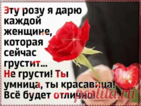 Фильм на века! - Статусы и цитаты - 1732394 - Tabor.ru