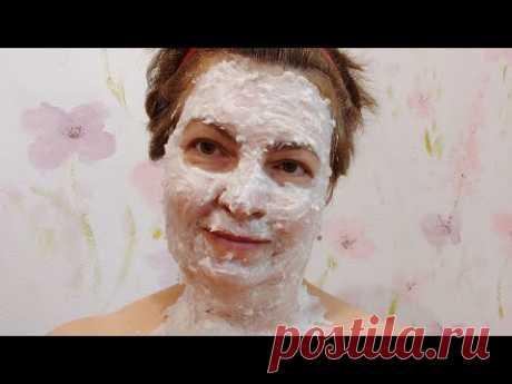 Супер эффективная маска для лица- замена ботокса
