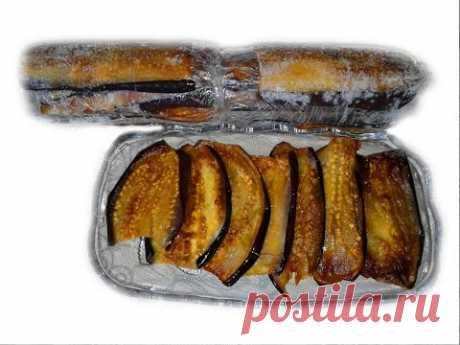 Жареные баклажаны на зиму / The fried eggplant for the winter