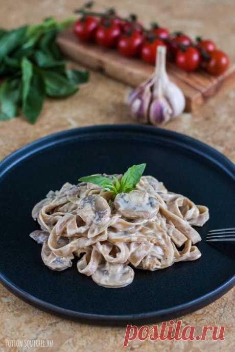 Паста с грибами в сливочном соусе ⋆ Великолепная еда и места