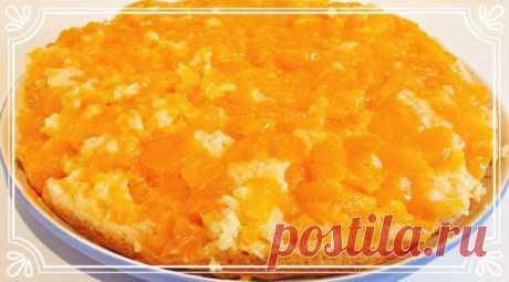 Творожный пирог с мандаринами   Ингредиенты:  250 г муки.  125 г сливочного масла.  Показать полностью…