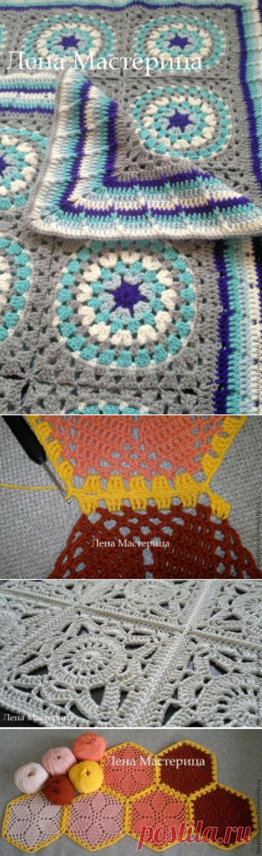 Три способа соединения мотивов при вязании пледов - Вязание - Моя копилочка