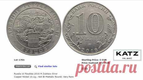 «Биметаллические» монеты, которые продают по 10 000 рублей. Что в них особенного? | COIN GURU | Яндекс Дзен
