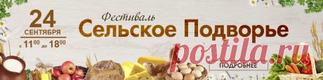 Мытищинская ярмарка: оптово-продуктовые рынки Москвы
