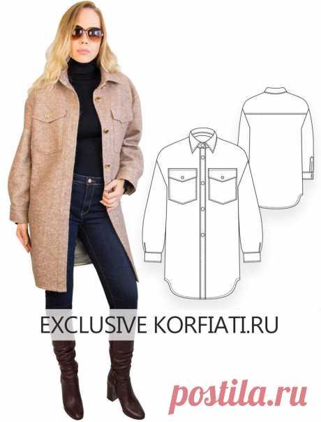 Пальто-рубашка - самый модный тренд сезона! Точная готовая выкройка пальто-рубашки для скачивания и готовые лекала для мастеров бесплатно!