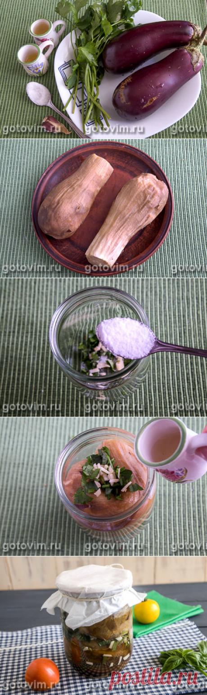 Консервированные печеные баклажаны с сельдереем. Рецепт с фото / Готовим.РУ