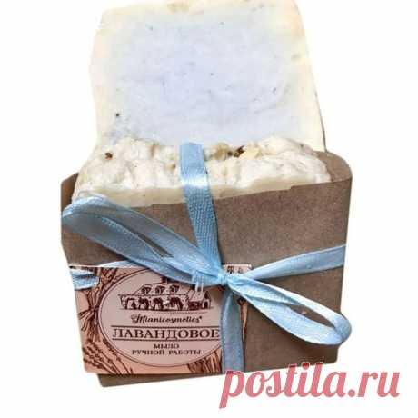Мыло ручной работы. Технология и рецепт приготовления лавандового мыла сохраняет все полезные качества масел и в процессе производства этого мыла используется только 100% натуральное масло лаванды. Промокод на скидку 000D33