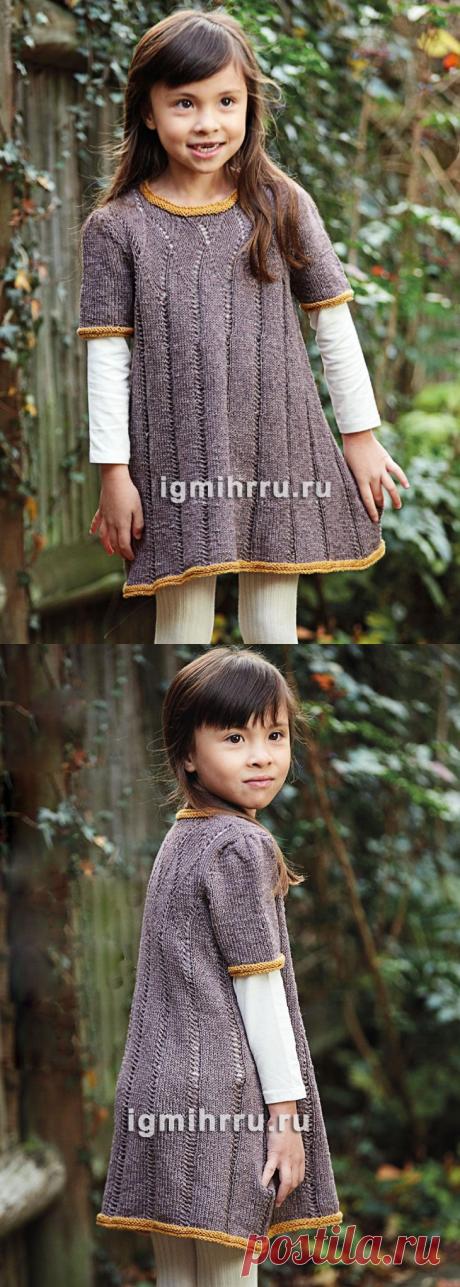 Для девочки 2-8 лет. Коричневое платье с контрастной отделкой и ажурными дорожками. Вязание спицами для девочек