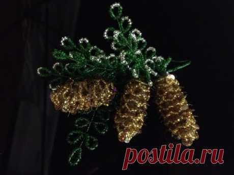 Шишка из бисера и пайеток. Pine cone out of beads. DIY