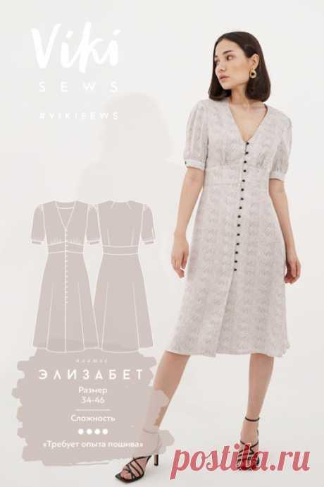 Онлайн выкройки стильной одежды от бренда Vikisews — купить и скачать в формате pdf