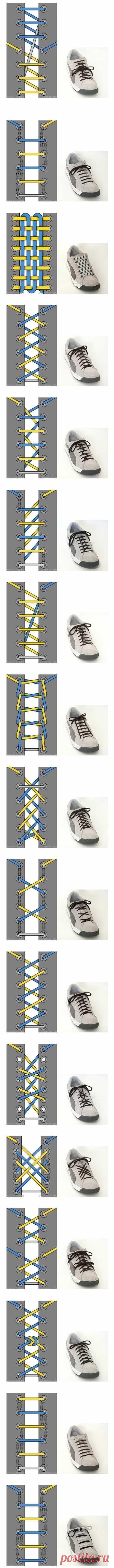 Вы умеете обращаться со шнурками? | Лучшее в интернете.