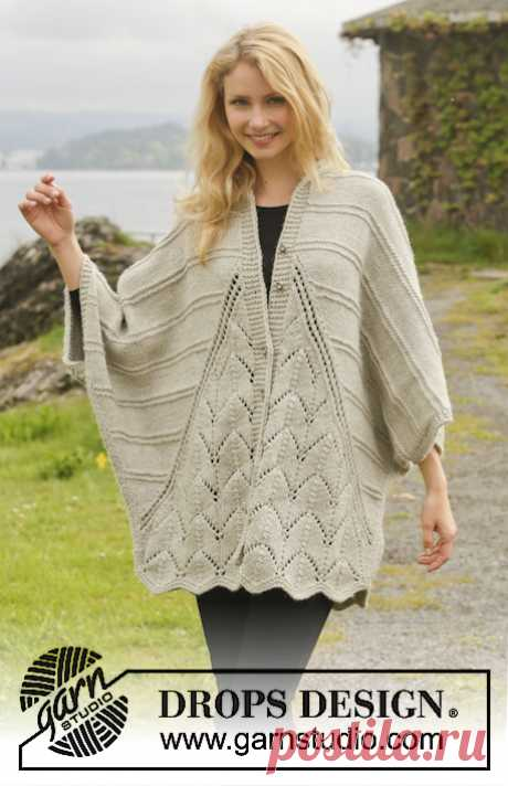 Ripple Tide / DROPS 157-40 - Free knitting patterns by DROPS Design