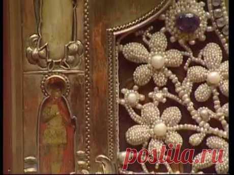 Отделы Эрмитажа. Галерея драгоценностей II