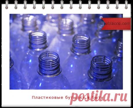 Закрывалка целофановых мешков из пластиковой бутылки