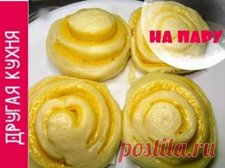 Surprising taste! The Chinese steam rolls with cheese. Easy recipe
