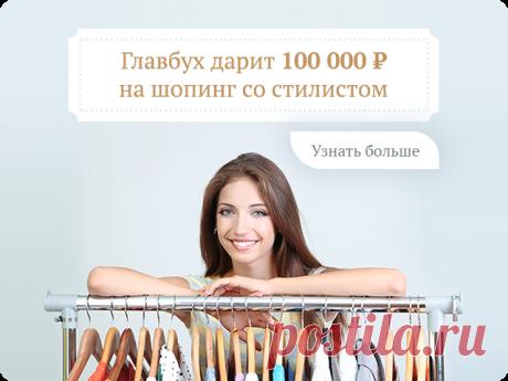 Как проверить бухгалтерскую отчетность за 2015 год   Бухгалтерская отчетность   Новости   Журнал «Главбух»