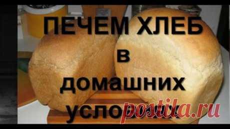 126 карточек в коллекции «Выпечка хлеб» пользователя Лариса Серболина в Яндекс.Коллекциях