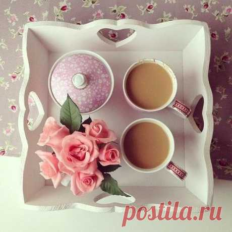 Доброе утро всем! И пусть день покорится Вашим мечтам!🌞☕🎉