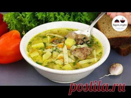 Безумно вкусный и такой домашний! Суп с куриной ПЕЧЕНЬЮ и лапшой