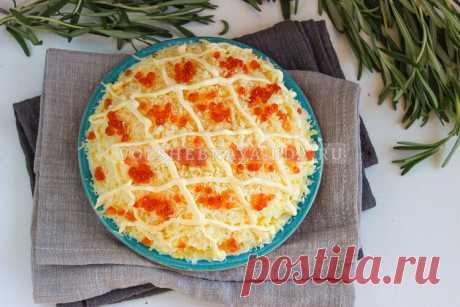 Салат с красной икрой «Царский» «Царский» салат с морепродуктами и красной икрой займет центральное место на вашем праздничном столе.