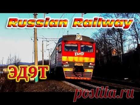 Electric Train ED9T-0014 with the route 6362 Ussuriisk - Vladivostokon the stretch Okeanskaya - Sedanka, Vladivostok, Far Eastern Railway