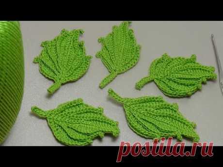 La labor de punto listika por el gancho. Hermoso volumétrico listik por el gancho. Easy To Crochet Leaf