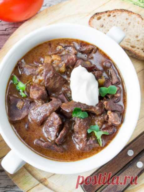 Как приготовить Гуляш из говяжьего сердца - проверенный пошаговый рецепт с фото на Вкусном Блоге